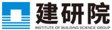 苏州市建筑科学研究院集团股份有限公司